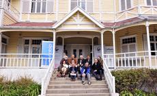 Reunión Cofralandes de Letras en Villa Victoria