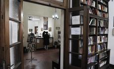 Biblioteca Popular Ameghino