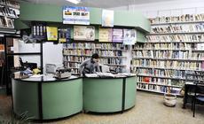 Biblioteca Popular de Rosario, Amor al Estudio