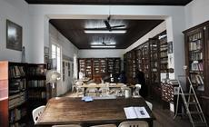 Biblioteca Popular Urquíza